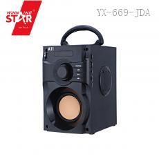 A11 Bluetooth Speaker with colored box 19*12*14.3cm