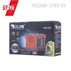 RX-154 Radio with colored box AM/FM/SW