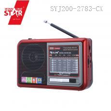RX-922 Radio with colored box AM/FM/SW1-5