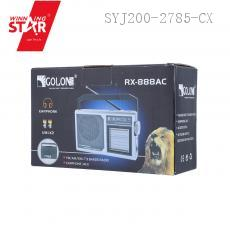 RX-888AC Radio with colored box AM/FM/SW1-7