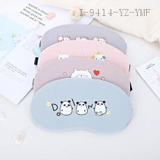 Lovely Eye Mask 27.5*9.5cm