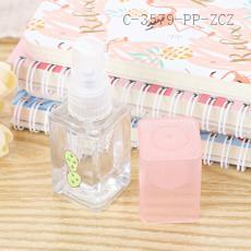 Square Spray Bottle 50ml 9.5*3.4cm
