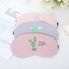 Cactus Pattern Eye Mask 27.5*9.5cm