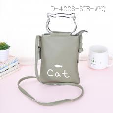 Cat Pattern Storage Bag PU 21*17cm
