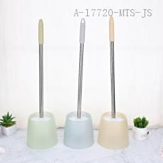 Stainless Steel Toilet Brush 46*7cm 11*12.5cm