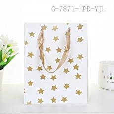 Golden Pattern Gift Bag 18*23*10cm