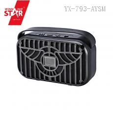 YS-6 Bluetooth Speaker with colored box 120*35*40mm TF/FM/USB/LINE IN/MP3