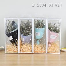 LH06 Dried Flower Gift Box 10*10*25cm