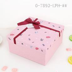 A1919-60 Square Gift Box 19*19*9.5cm(large) 17*17*8cm(medium)15*15*6.5cm(small)