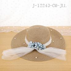 Straw Hat 56-58cm 10pcs/bag