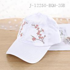 Stylish Baseball Hat 56-58cm
