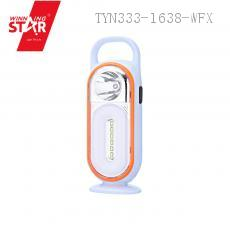 FX-8806T Solar Enegy Emergency Light with colored box 22.4*7.7cm