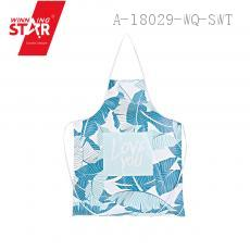 Maple Pattern Apron 23.5*59*60cm