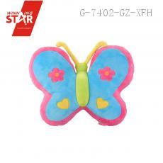 Colorful Butterfly Doll 30CM