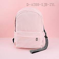 Water-proof Backpack 37*25*10cm
