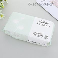 Pure Cotton Soft Towel 20*10*6cm
