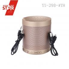 Q3 Outdoor Bluetooth Speaker with colored box 95*95*108mm USB/TF/FM