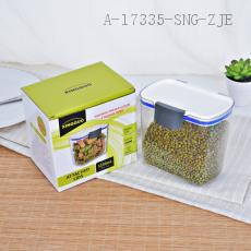 8870 Storage Jar PP+PS+ABS 15.2*10.4*13.4cm 1150ml
