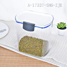 8873 Storage Jar PP+PS+ABS 20.5*16*20.5cm 4000ml