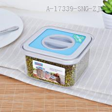 8857 Storage Jar PP+PS+ABS 12.7*7.2*11.2cm 600ml