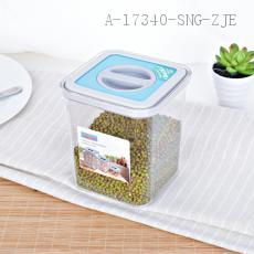 8858 Storage Jar PP+PS+ABS 12.7*14.3*10.6cm 1400ml