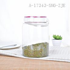 8865 Storage Jar PET+PP+AS 20.2*13.5*10.5cm 2400ml