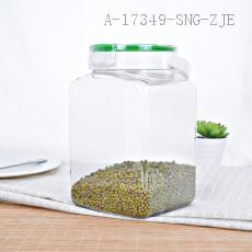 8866 Storage Jar PET+PP+AS 12*21*13.3cm 2600ml