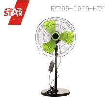 FS2 Fan with remote controller 95W