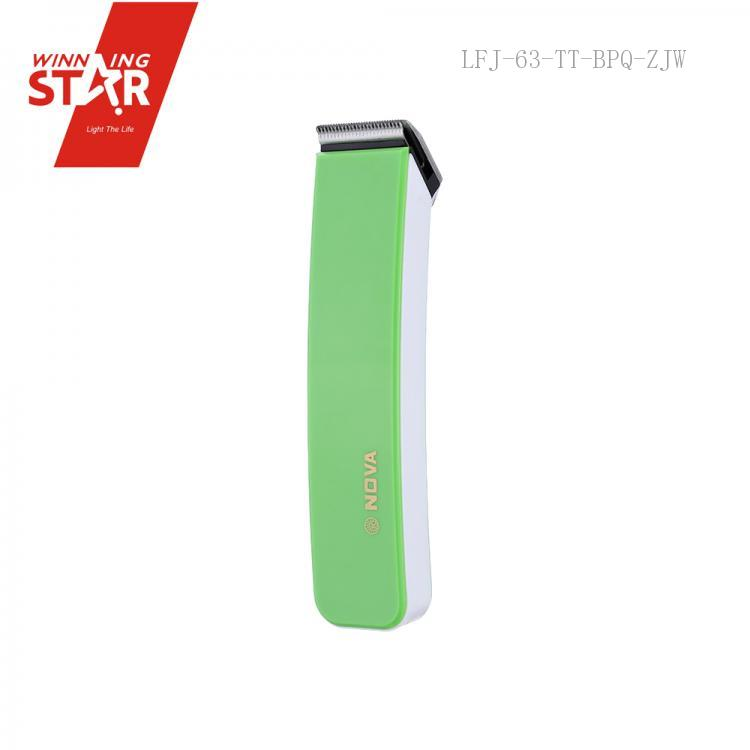 NS-216 Professional Trimmer with colored box 50CM