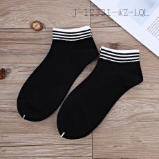 (2112)Cotton Socks 2pcs/set