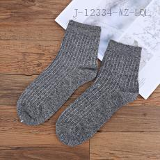 (3111)Comfortable Men Socks 2pcs/set