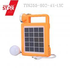 XF-7712 Solar Energy System with colored box usb interface
