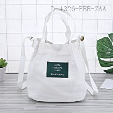Canvas Bag 20*20*12cm