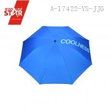 COOLNESS Umbrella 55cm*8K