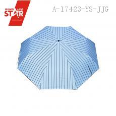 Supreme Stripe Pattern Umbrella 55cm*8K