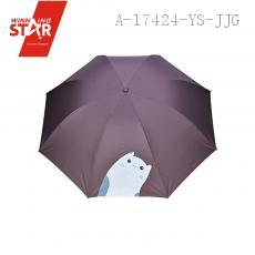 Cat Pattern Umbrella 55cm*8K