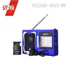 YG-1601URT Radio with colored box 14.5*10.3*4.3cm USB/TF/MP3