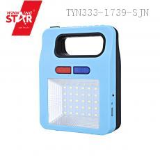 ZJ-168-B Solar Energy Portable Light with colored box usb interface
