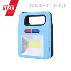 ZJ-168-A Solar Energy Portable Light with colored box