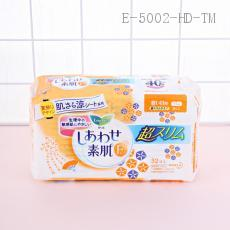 F Series Less Daily Use Pad 17cm*32p