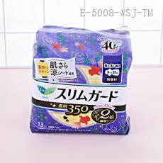 S Series Daily Large Sanitary Napkin 35cm*13p