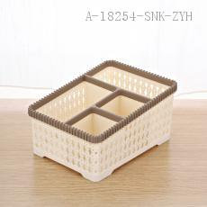 5061 Multifunction Storage Basket 20*15*10cm