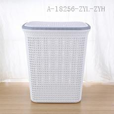 5064 Rattan Storage Basket with cover 44*34*54cm