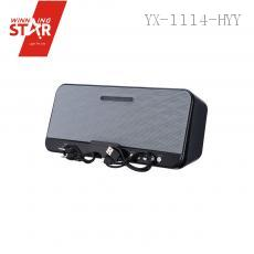 WS-5329 Bluetooth Speaker with colored box usb charging line
