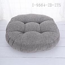 Comfortable Cushion 46CM
