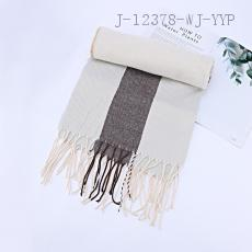 Fashion Scarf 65*180cm 220g 10pcs/bag