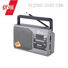 FP-1371 Radio with colored box round plug FM/AM/SW1-2