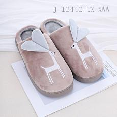Winter Slippers 36-37 38-39 40-41 42-43 44-45