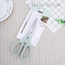 KS046 Multifunctional Kitchen Scissors 20.5*7.5cm