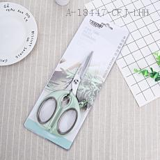 Mulfunctional Kitchen Scissors 22*12.5cm